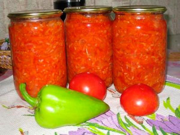 Москве Вакансии лечо из перца и помидоров моркови илука бюджетное учреждение