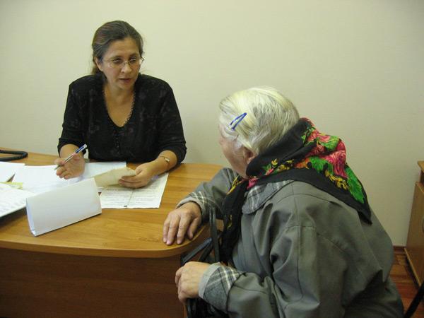 Социальная пенсия по случаю потери кормильца состоит из